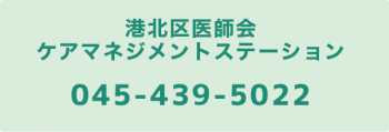 045-439-5022-
